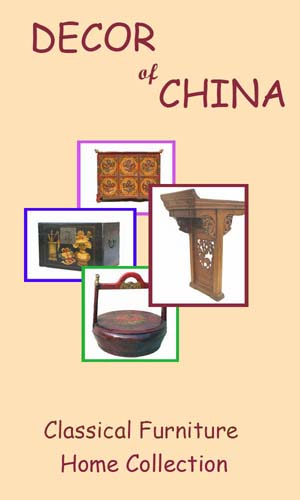Decor Of China: home decor website